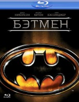 Бэтмен (Blu-Ray) / Batman
