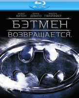 Blu-Ray Бэтмен возвращается (Blu-Ray) / Batman Returns
