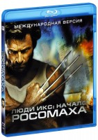 Blu-Ray Люди Икс: Начало. Росомаха (Blu-Ray) / X-Men Origins: Wolverine