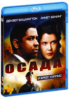 Осада (Blu-Ray) / The Siege