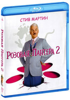 Blu-Ray Розовая пантера 2 (Blu-Ray) / The Pink Panther 2