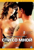 DVD Спи со мной / Lie with Me