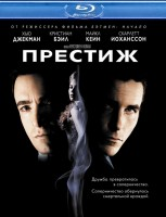 Престиж (Blu-Ray) / The Prestige