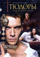 DVD Тюдоры. Сезон 1 (3 DVD) / The Tudors