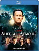 Blu-Ray Ангелы и демоны (Blu-Ray) / Angels & Demons