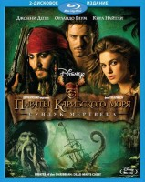 Blu-Ray Пираты Карибского моря. Сундук мертвеца (2 Blu-Ray) / Pirates of the Caribbean: Dead Man's Chest