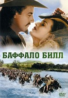 Баффало Билл (DVD) / Buffalo Bill
