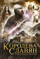 Королева Славян (DVD) / The Pagan Queen
