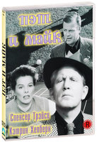 Пэт и Майк (DVD-R) / Pat and Mike