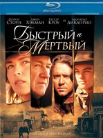 Blu-Ray Быстрый и мертвый (Blu-Ray) / The Quick and the Dead