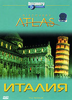 Discovery Atlas: Италия (DVD) / Discovery Atlas: Italy Revealed