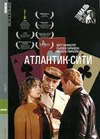 Атлантик-сити (DVD) / Atlantic City