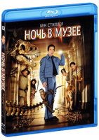 Blu-Ray Ночь в музее (Blu-Ray) / Night at the Museum