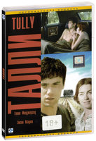 Талли (DVD) / Tully