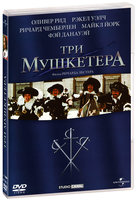 DVD Три мушкетера / The Three Musketeers