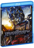 Трансформеры: Месть падших (2 Blu-Ray) / Transformers: Revenge of the Fallen