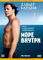 Море внутри (DVD) / Mar adentro / The Sea Inside