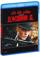 Джонни Д. (Blu-Ray) / Public Enemies