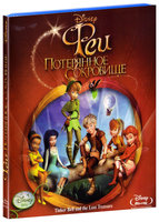 Blu-Ray Феи: Потерянное сокровище (Blu-Ray) / Tinker Bell and the Lost Treasure