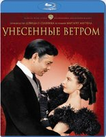 Blu-Ray Унесенные ветром (2 Blu-Ray) / Gone with the Wind