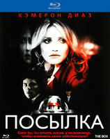 Посылка (Blu-Ray) / The Box