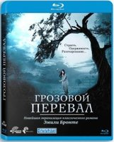 Blu-Ray Грозовой перевал (Blu-Ray) / Wuthering Heights