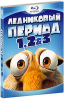 Ледниковый период 1, 2 & 3 (3 Blu-Ray) / Ice Age / Ice Age 2: The Meltdown / Ice Age: Dawn of the Dinosaurs