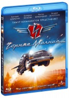 Blu-Ray Черная Молния (Blu-Ray) / Black Lightning
