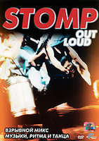 DVD Stomp Out Loud