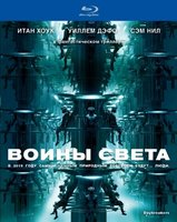 Blu-Ray Воины света (Blu-Ray) / Daybreakers