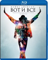 Blu-Ray Майкл Джексон: Вот и все (Blu-Ray) / This Is It