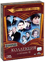 Библиотека всемирной литературы. Коллекция. Собрание 2 (12 DVD) / The Forsyte Saga / The Forsyte Saga: To Let / Persuasion / Cranford / Rebecca / North & South / Tess of the D'Urbervilles
