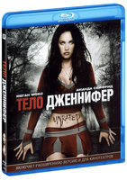 Тело Дженнифер (Blu-Ray) / Jennifer's Body