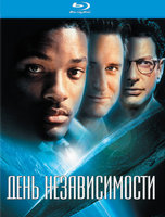 День независимости (Blu-Ray) / Independence Day