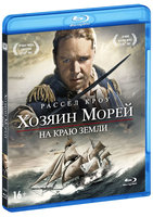 Blu-Ray Хозяин морей. На краю земли (Blu-Ray) / Master and Commander: The Far Side of the World
