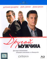 Blu-Ray Другой мужчина (Blu-Ray) / The Other Man