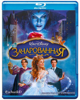 Blu-Ray Зачарованная (Blu-Ray) / Enchanted