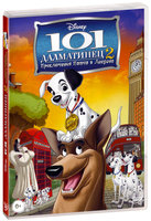 101 Далматинец II. Приключения Патча в Лондоне (DVD) / 101 Dalmatians 2: Patch's London Adventure