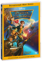 Планета Сокровищ (DVD) / Treasure Planet