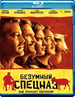 Blu-Ray Безумный спецназ (Blu-Ray) / The Men Who Stare at Goats