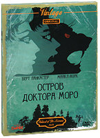 DVD Остров доктора Моро / The Island of Dr. Moreau