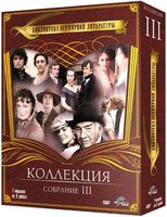 Библиотека всемирной литературы: Собрание 3 (9 DVD) / Buddenbrooks / Middlemarch / Wives and Daughters / Lorna Doone / Under the Greenwood Tree / Lady Audley's Secret / The Tenant of Wildfell Hall