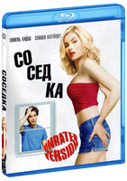 Blu-Ray Соседка (Blu-Ray) / The Girl Next Door
