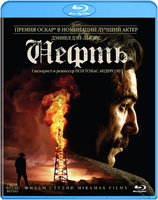 Нефть (Blu-Ray) / There Will Be Blood