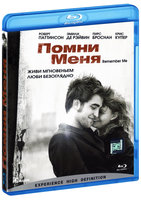 Помни меня (Blu-Ray) / Remember Me