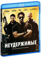 Blu-Ray Неудержимые (Blu-Ray) / The Expendables