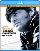 Пролетая над гнездом кукушки (Blu-Ray) / One Flew Over the Cuckoos Nest