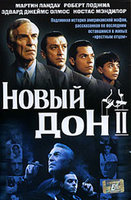 DVD Новый Дон 2 / Bonano: A Godfather`s Story