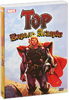 Тор: Король Асгарда (DVD) / Mighty Thor