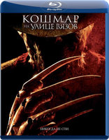 Blu-Ray Кошмар на улице Вязов (Blu-Ray) / A Nightmare on Elm Street